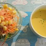 97923247 - サラダ・スープ