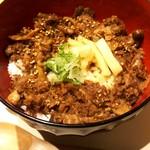 叶和 - 石垣牛しぐれ煮丼