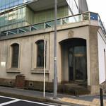 ベントベーラ売店 - 同じ敷地の一角に旧横浜居留地48番館があります