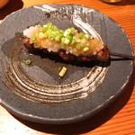 97928671 - 牛ロースぽん酢味