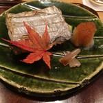 銀座 久兵衛 - 太刀魚 焼き物