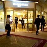 97934232 - 店の前を足早に過ぎる人が多いが、店内には食通。ここでMSSBHNSさんとニアミス。