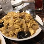 珉珉 - 卵とキクラゲの炒め物