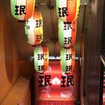 珉珉 - 店内への入口