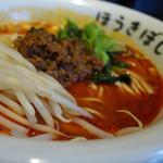 97934596 - 「 担々麺 」具アップ