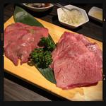 牛たん よし田 - たん盛り 2480円