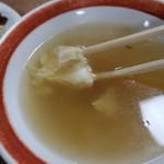 ぎょうざ大学 - スープ