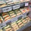 カフェとお食事 旬のフルーツ ハリマ - 料理写真:サンドイッチのケース