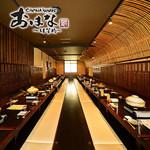 粋な板前の京風串揚と活魚料理 おはな ~はなれ~ - その他写真:
