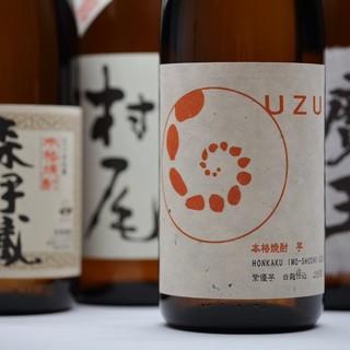 【オリジナル】「UZU」の日本酒