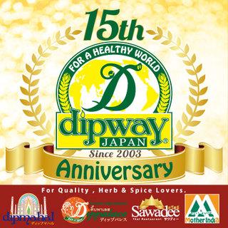 15周年記念キャンペーン始まります!
