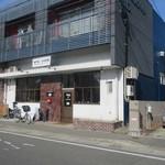 パン・ナガタ - お店は城南区役所の北側、鳥飼中公園の前にあります。