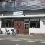 97946304 - 城南区役所にほど近い所に出来たナガタパンの鳥飼店です。