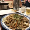 のだ萬 - 料理写真: