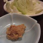 煮込み屋ぐっつ - 鯛味噌キャベツ
