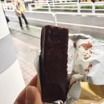 サンドリアン - 料理写真:フォンダンショコラ 190円