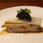 アカ - 太刀魚とチコリ