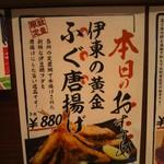 97954391 - マグロ丼だけ食べて帰ろうと思ったら目に前にこんなものが!