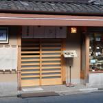 千登利亭 - お店入口