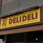 デリデリ - この看板を目印に来店を