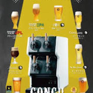 人気のクラフトビールはじめました