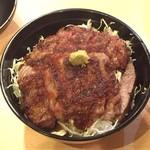 97981049 - ステーキ丼1