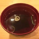 97981095 - わかめスープ