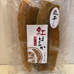 道の駅いたこ 新鮮市場『伊太郎』 - 料理写真:干し芋