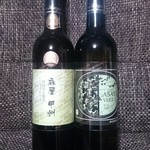 麻屋葡萄酒株式会社 - ドリンク写真:
