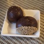エクチュア - 栗のチョコレート