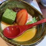 かずさリゾート鹿野山ビューホテル - ほうじ茶プリン