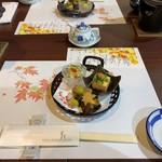 かずさリゾート鹿野山ビューホテル - 前菜