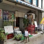 カヤシマ - お店構え