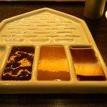 9799062 - 塩・ソース・ゴマソース・しょうゆ