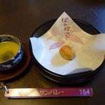 Hoterusambareizunagaoka - 到着菓子とお茶