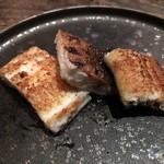 くら川 - 横山さんの鰻の大ヒネ仔