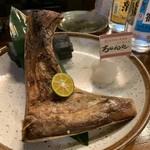 ちねんや~石垣島 - 鮪カマ 塩焼き