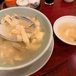 楽園 - 玉子のスープ