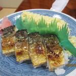 寿し竹 - 料理写真:さば大師もり