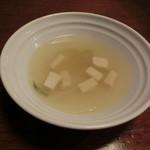 仕事馬 - スープ