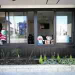 ほりかわ珈琲店 - 正面 窓