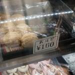 銭幸餅 -
