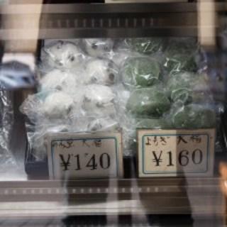 銭幸餅 - 料理写真: