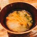 玄米カフェ 実身美  - 味噌汁