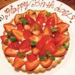 お値段に応じてタルト、ケーキお作りします。記念日に♪