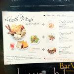 9800176 - 3つのコースから選ワンオーダービュフェランチ…900円〜