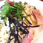 Aji-to - 野菜とベーコンたっぷり