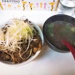 98000646 - 牛すじ丼(並)