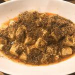 海猫家 - 陳麻婆豆腐