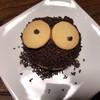 リヨン小麦館八街店 - 料理写真:
